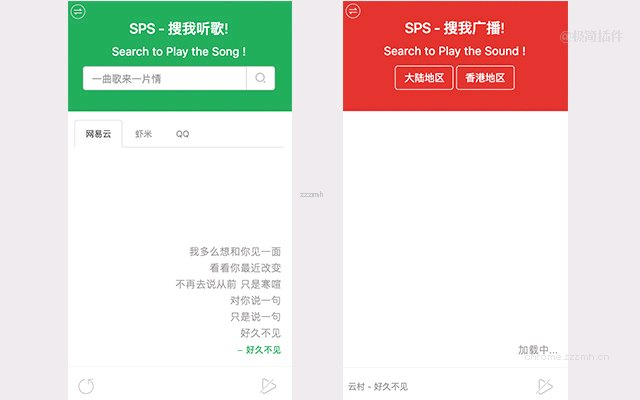 Search to Play the Song 音乐搜索_2.9.3_0