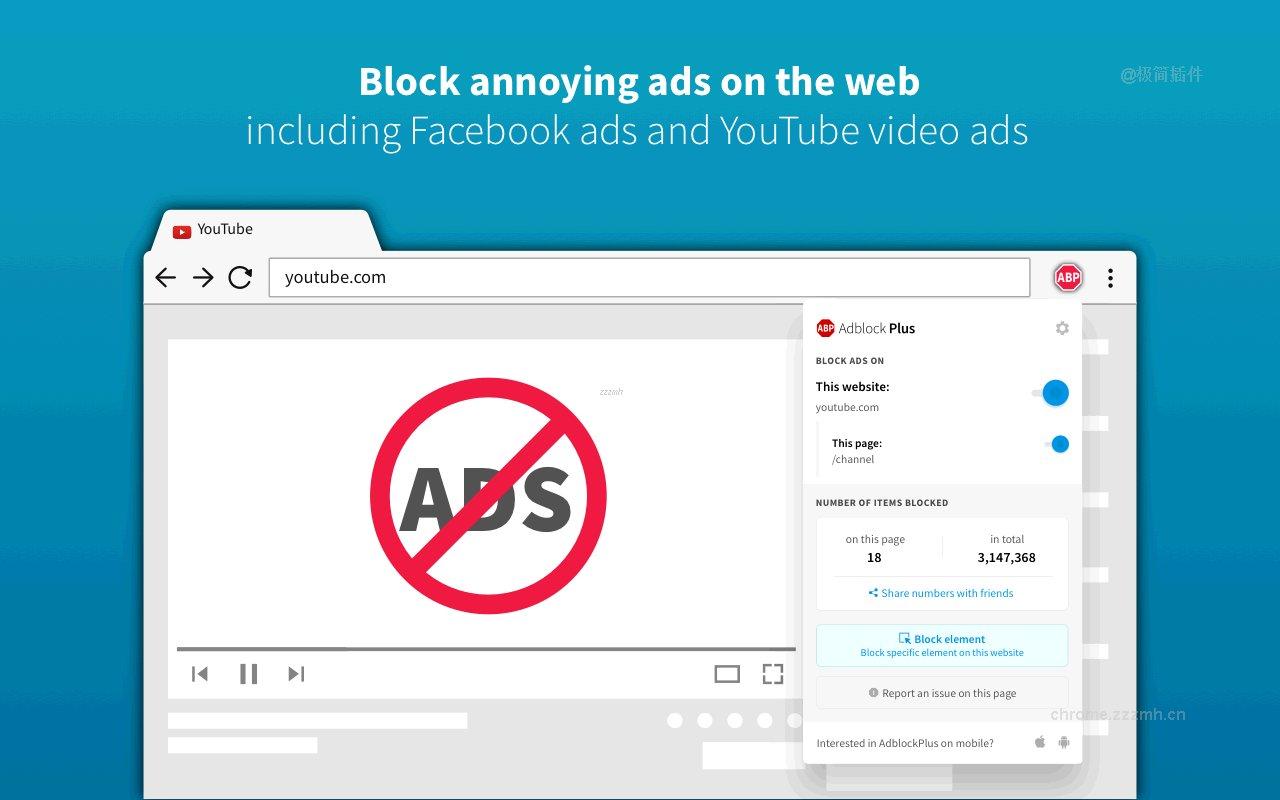 Adblock Plus 广告拦截_3.11_0