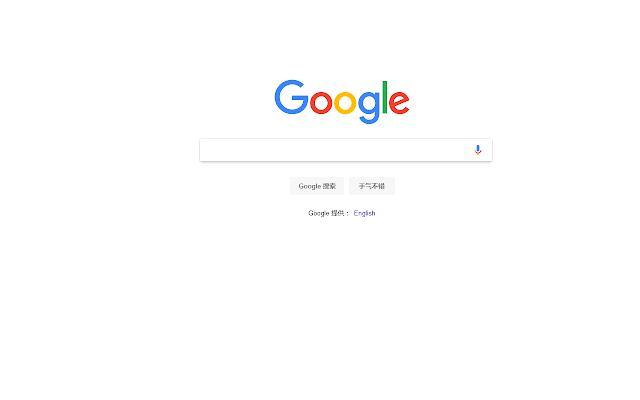 谷歌服务助手_1.19.9.6_0