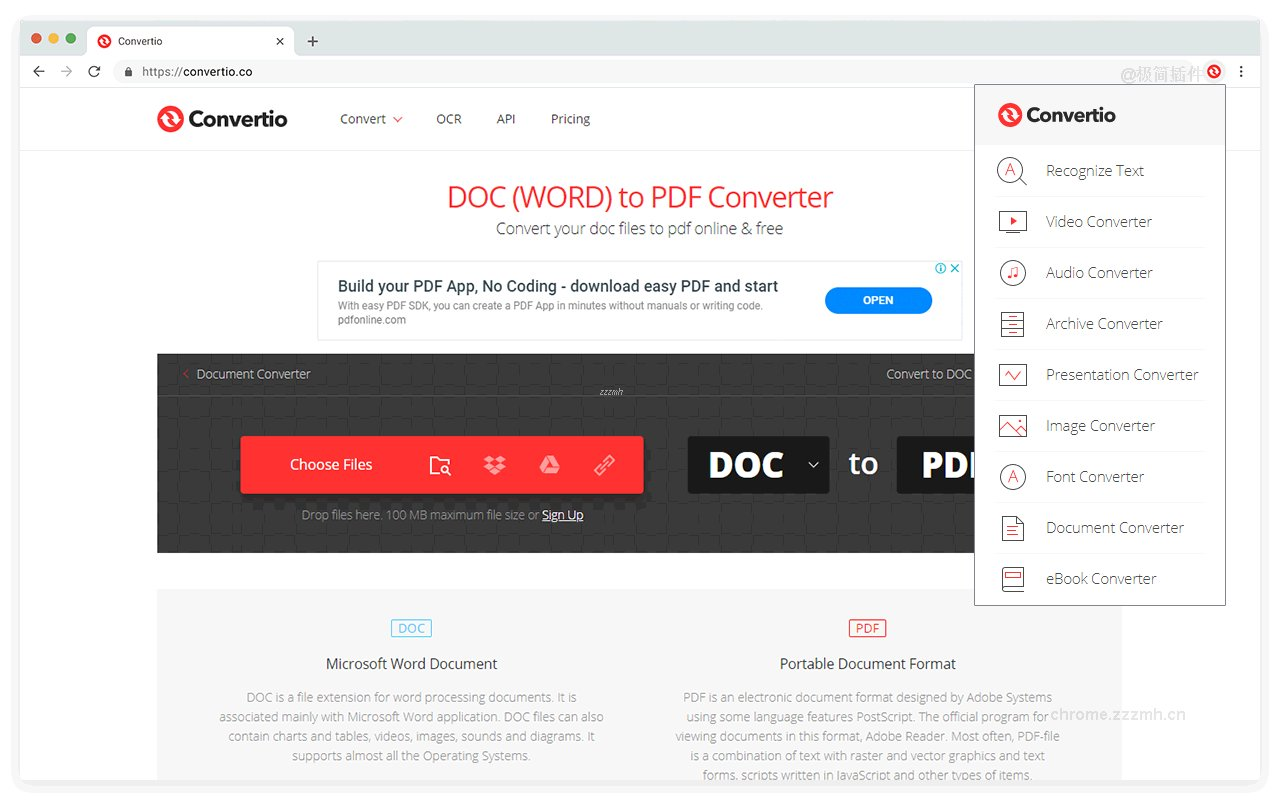 Convertio 超级文件格式转换器_3.0.4_2