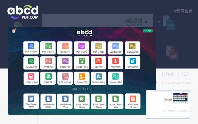 ABCD PDF 工具_3.0.3_0