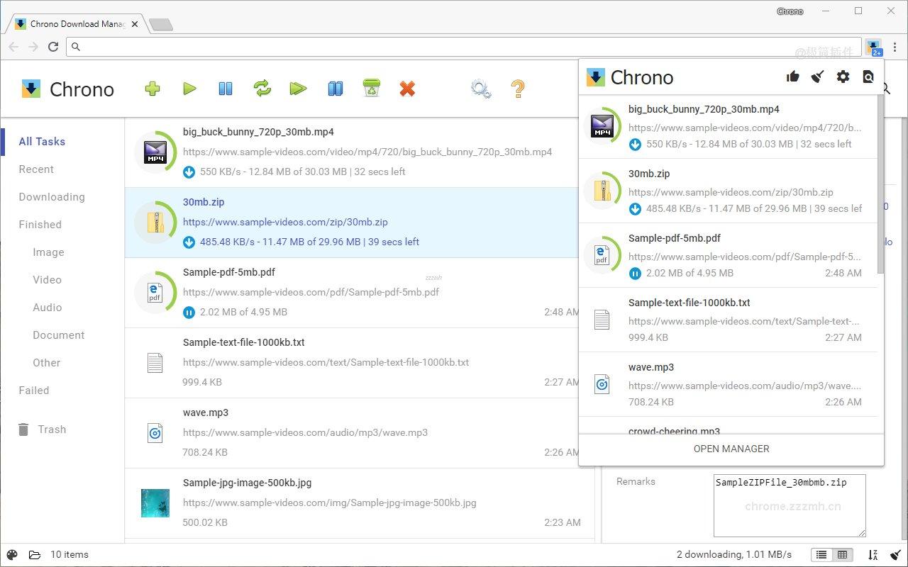 Chrono Chrome下载管理器_0.11.1_5