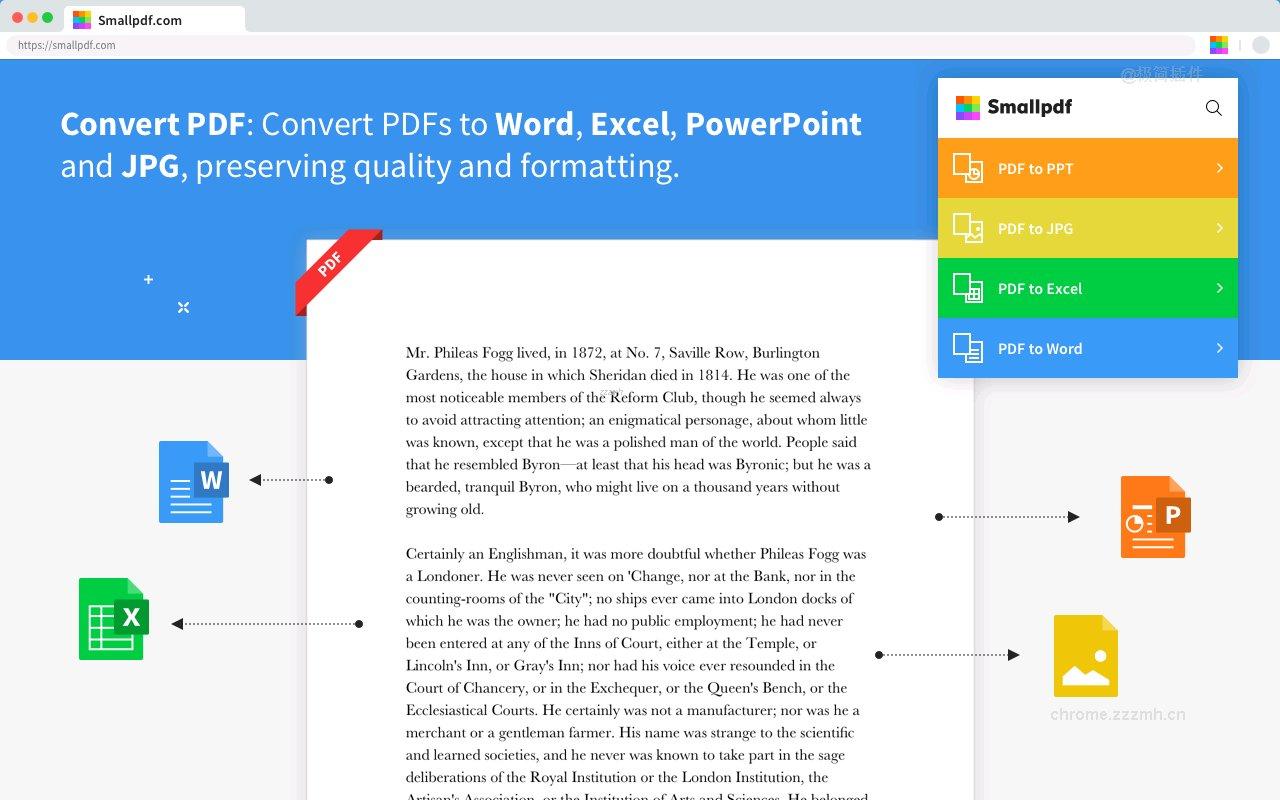 Smallpdf PDF工具_0.18.8_1